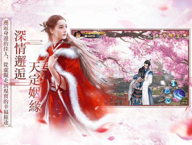 暢玩 擇仙記-真人頭像社交手遊 PC版 4