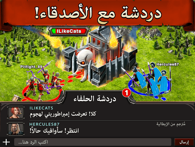إلعب Game of War on PC 11