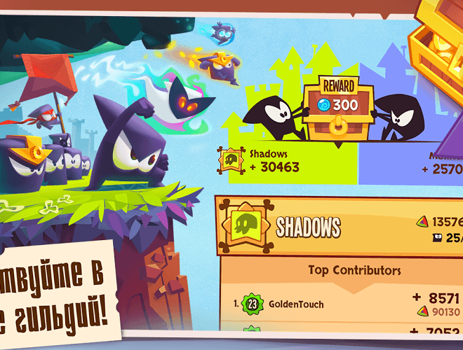 Играй King of Thieves on pc 4