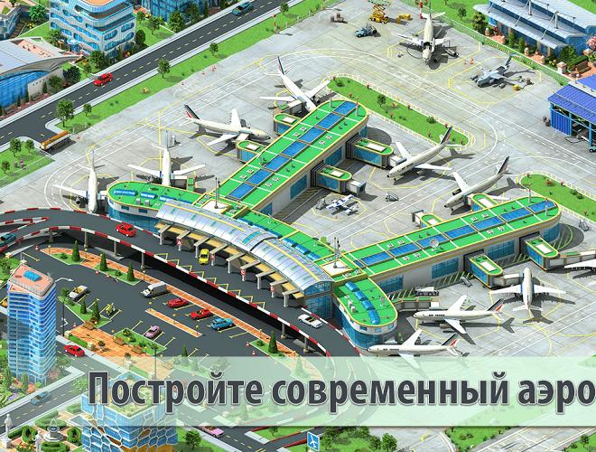 Играй Megapolis На ПК 9