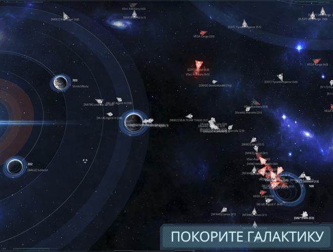 Играй VEGA Conflict На ПК 4