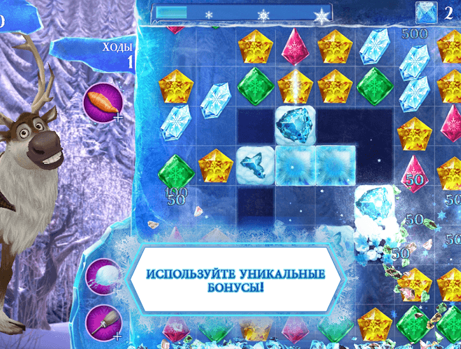 Играй Frozen Free Fall На ПК 15