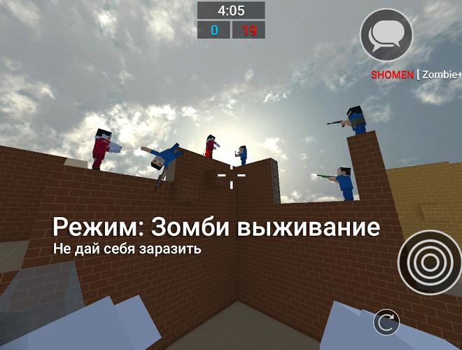 Играй Block Strike На ПК 25