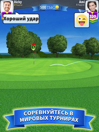Играй Golf Clash На ПК 10