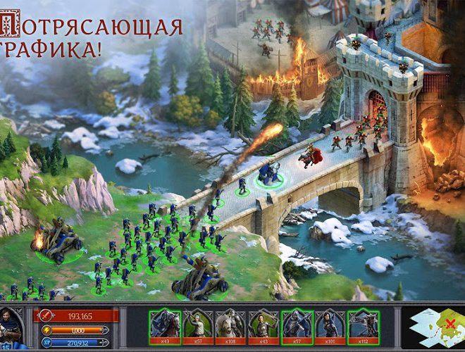 Играй Throne: Kingdom at War На ПК 7