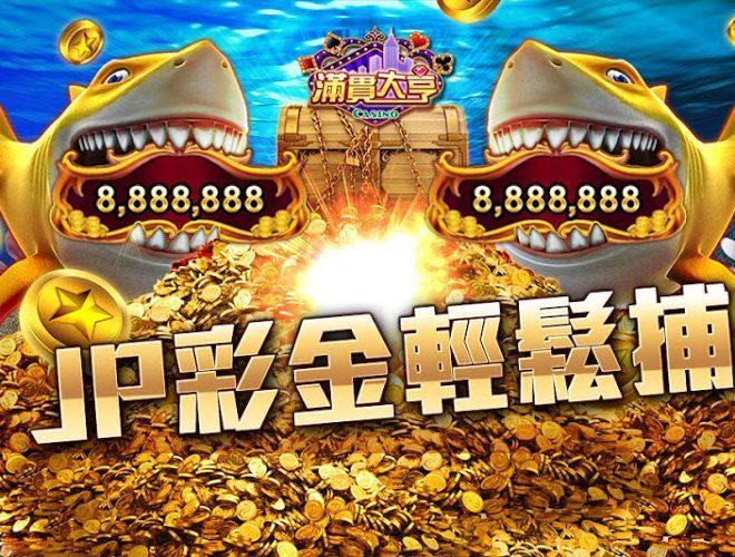 暢玩 ManganDahen Casino PC版 16