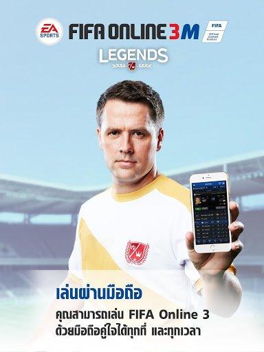 เล่น FIFA Online 3 M by EA SPORTS™ on PC 7