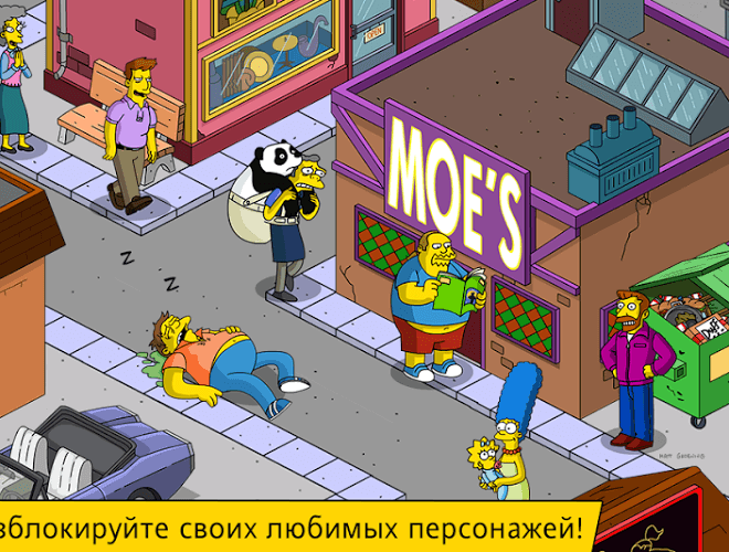Играй Simpsons Tapped Out on pc 3