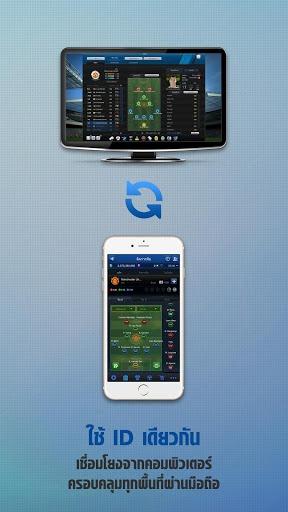 เล่น FIFA Online 3 M by EA SPORTS™ on PC 13