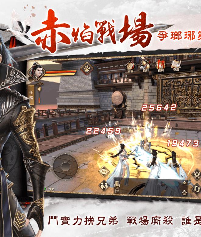 Play 瑯琊榜3D-風起長林 on PC 21