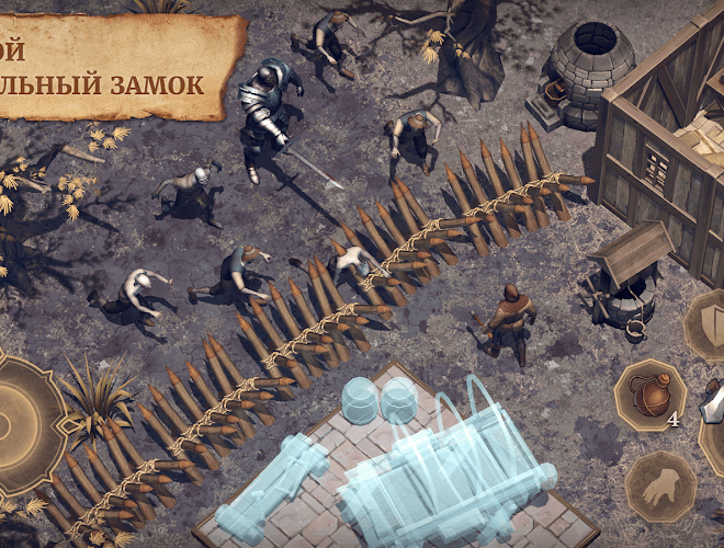 Играй Grim Soul: Dark Fantasy Survival На ПК 12