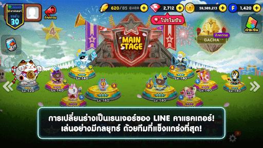 เล่น Line Ranger on PC 4