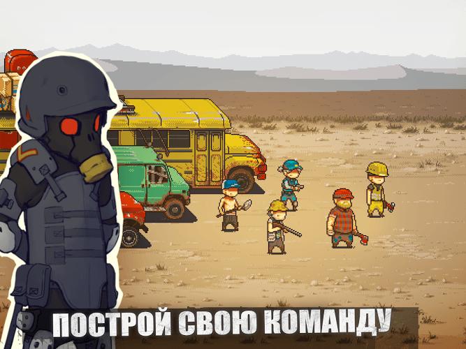 Играй Dead Ahead: Zombie Warfare На ПК 8
