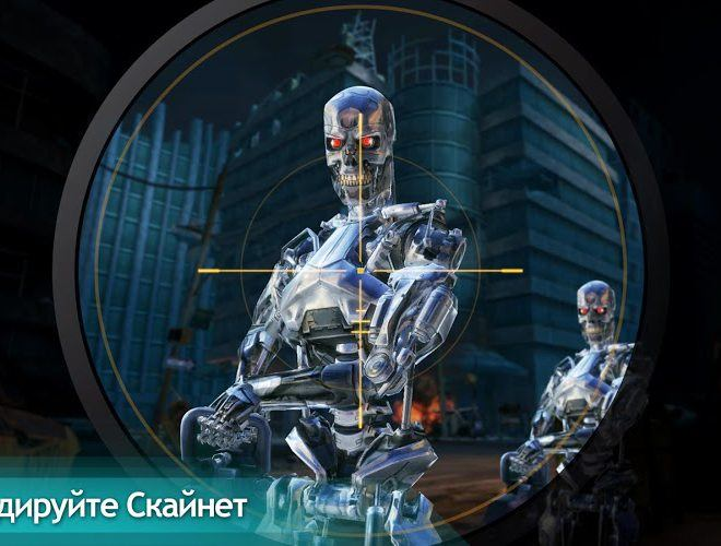 Играй TERMINATOR GENISYS: GUARDIAN on pc 11