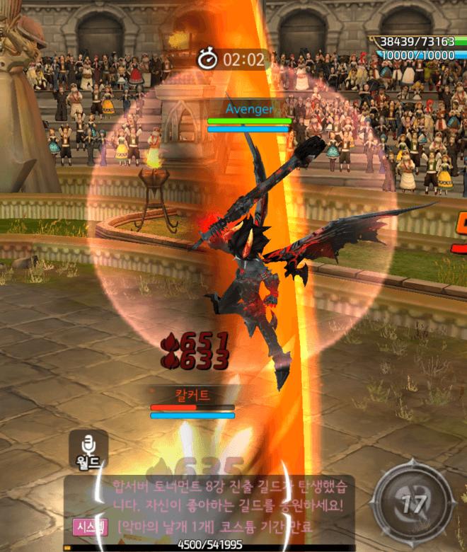 Play Dragon Nest M on PC 9