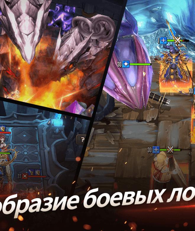 Играй Chain Strike На ПК 13