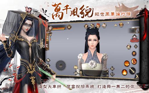 暢玩 瑯琊榜3D-風起長林 PC版 24