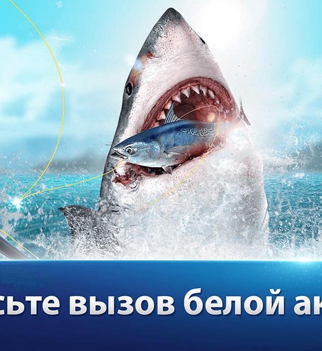 Играй Fishing Strike На ПК 4
