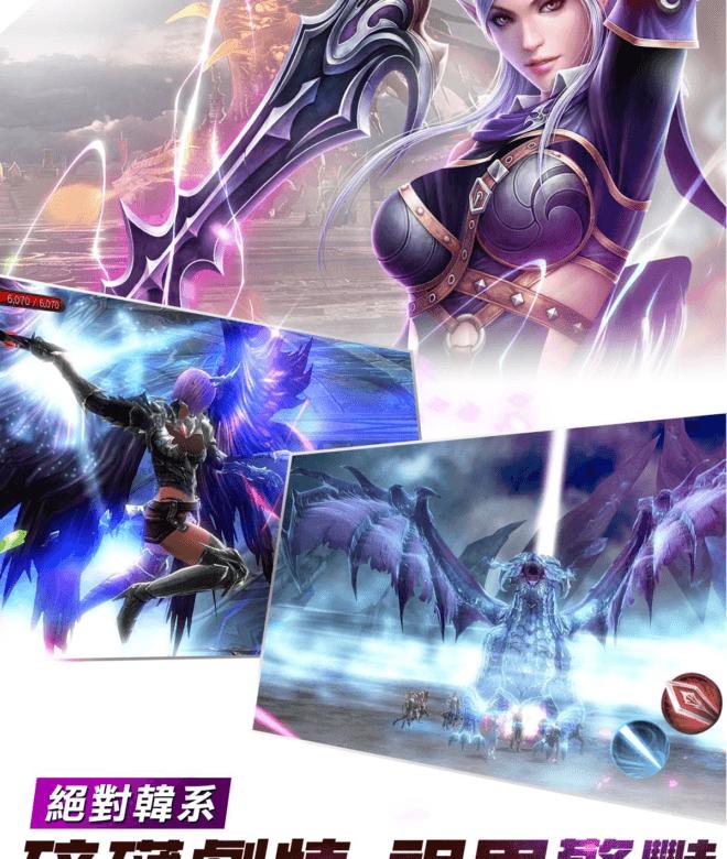 Play ALAZ天翼之戰 on PC 19