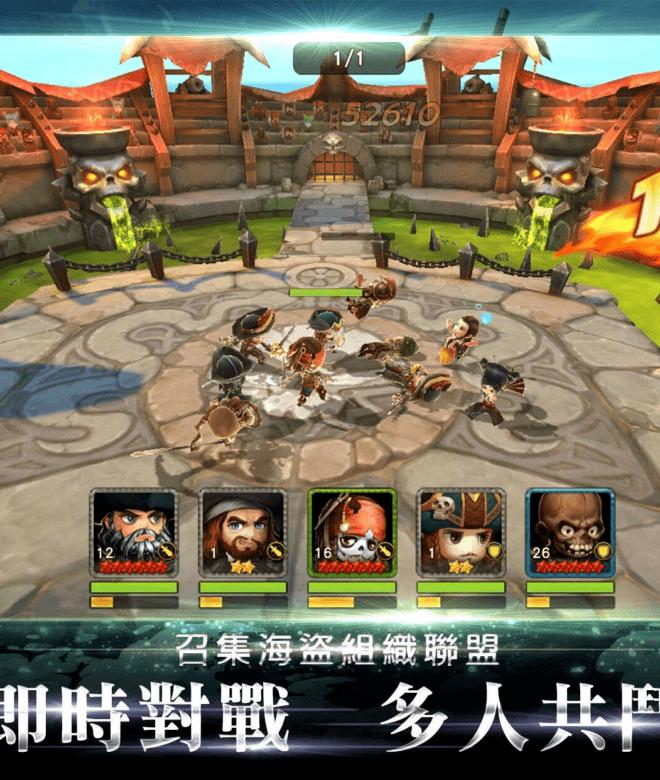 Play 神鬼奇航M on PC 4