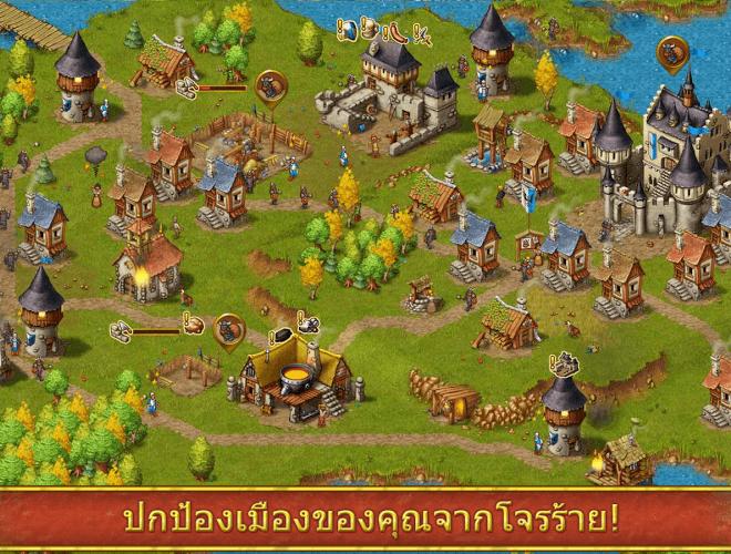 เล่น Townsmen – เกมกลยุทธ์ on PC 12