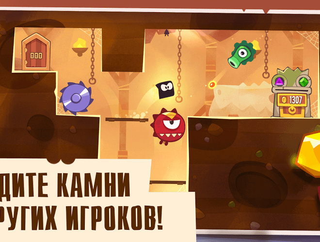 Играй King of Thieves on pc 8