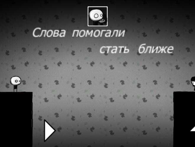 Играй That Level Again 3 На ПК 5
