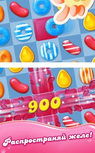 Играй Candy Crush Jelly Saga На ПК 8
