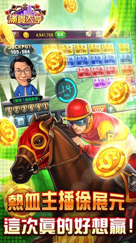 暢玩 ManganDahen Casino PC版 7