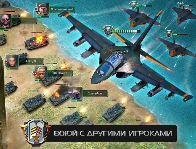 Играй Soldiers Inc: Mobile Warfare На ПК 6