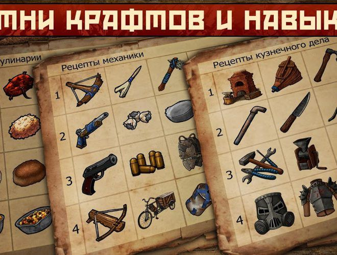 Играй Day R Survival На ПК 10