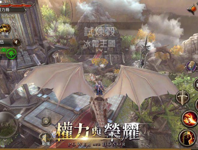 暢玩 權力與榮耀-多國紛爭MMO PC版 14
