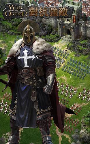 暢玩 War and Order PC版 14