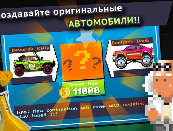 Играй Motor World Car Factory На ПК 11