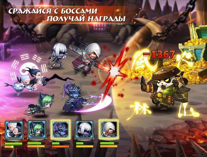 Играй Soul Hunters На ПК 17