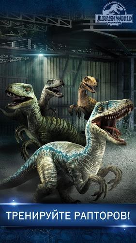 Играй Jurassic World: The Game На ПК 3