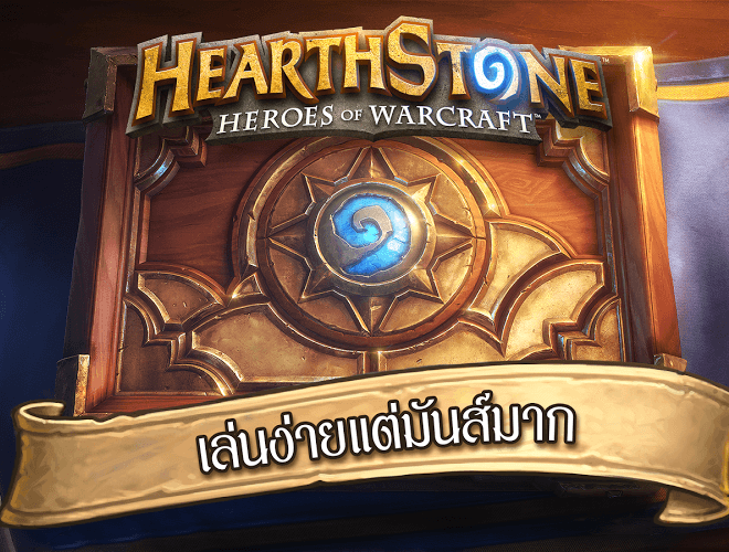 เล่น Hearthstone app on PC 3