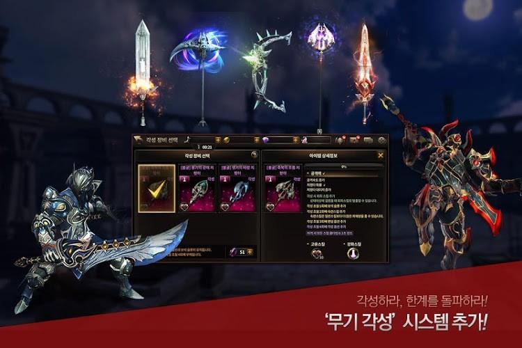 download game heroes of incredible tales apk