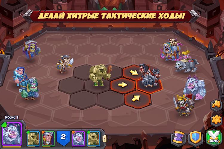 Играй Tactical Monsters На ПК 3