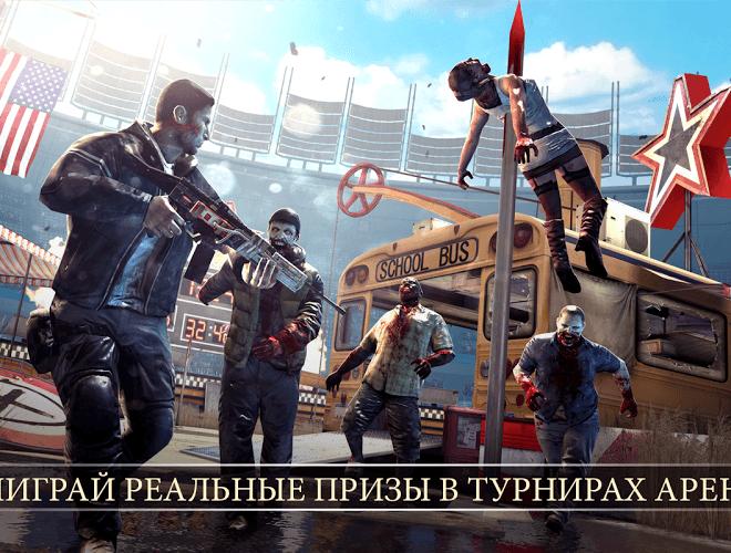 Играй Dead Trigger 2 На ПК 21