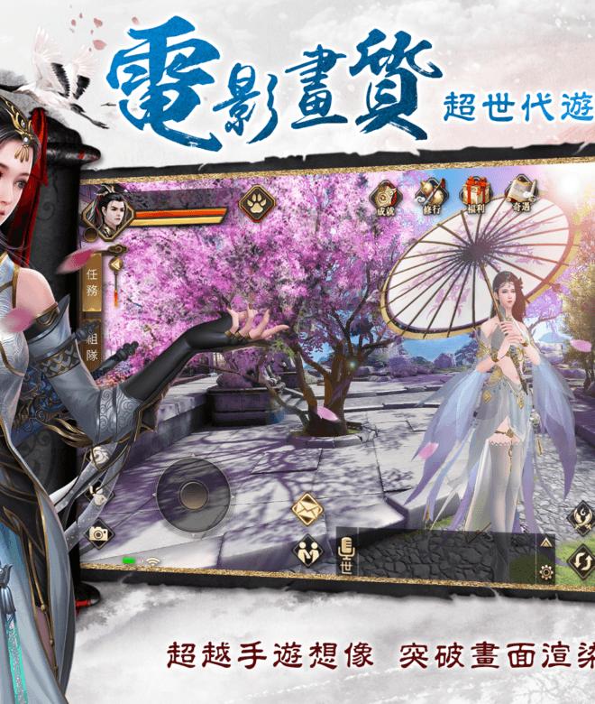 Play 瑯琊榜3D-風起長林 on PC 20