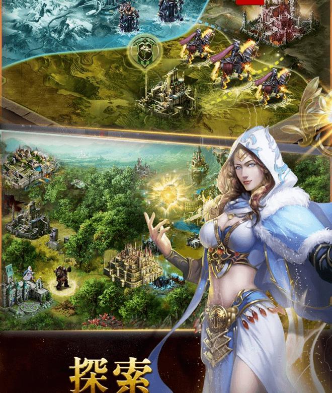 暢玩 War and Magic PC版 4