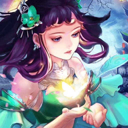 Play Sword Fantasy-เซียนรักกระบี่คู่ on PC 1