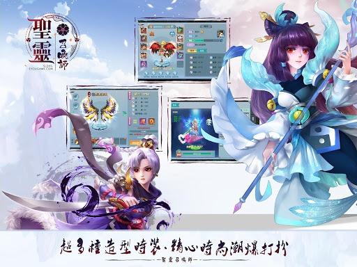 暢玩 聖靈召喚師 PC版 9