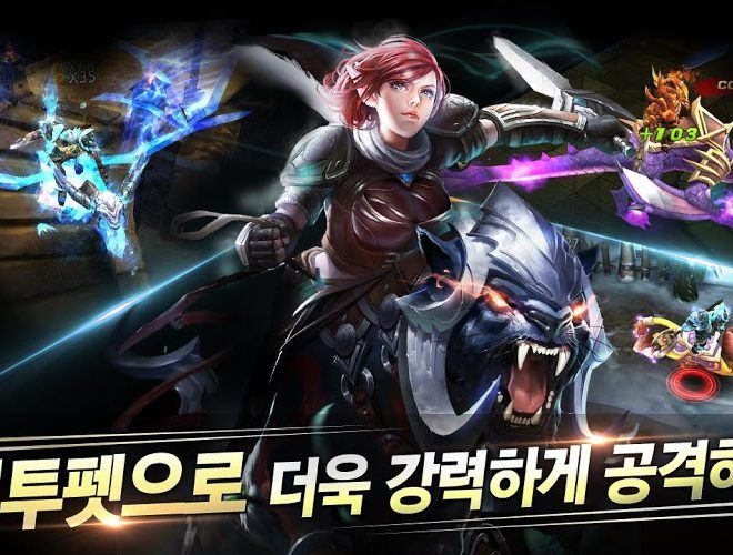 즐겨보세요 The Beast on PC 5