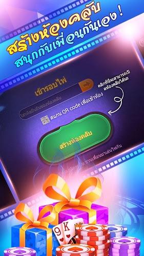 เล่น ไพ่เท็กซัสโบย่า-Boyaa Texas Poker โป๊กเกอร์มือโปร on PC 15