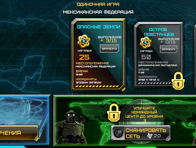Играй Alliance Wars: Альянс войны На ПК 22
