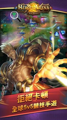 暢玩 英雄血戰 PC版 3