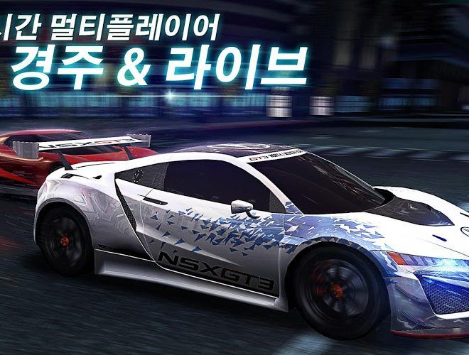 즐겨보세요 Racing Rivals on pc 9