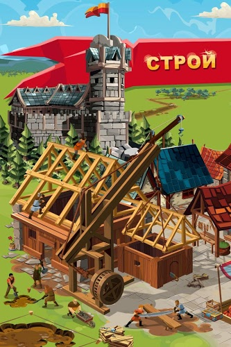 Играй Empire Four Kingdoms На ПК 3